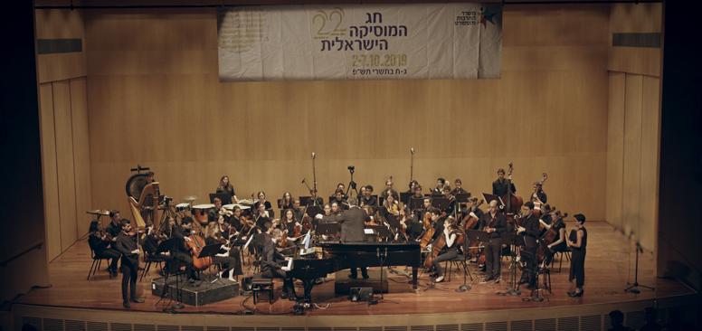 Picture from the world premire of Klartag's Concerto Grosso